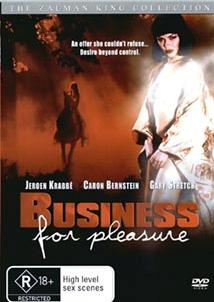 ������ ��� �����������  / Business for Pleasure