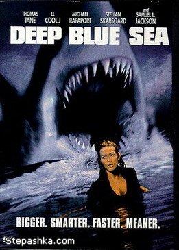 смотреть фильм глубокое синее море в хорошем качестве