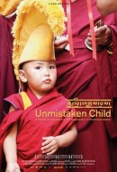 ��������� / Unmistaken Child